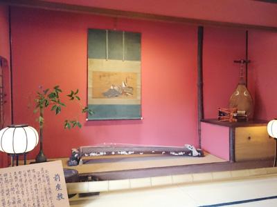 金沢の東茶屋街にある町家の志摩
