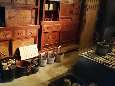 志摩の台所