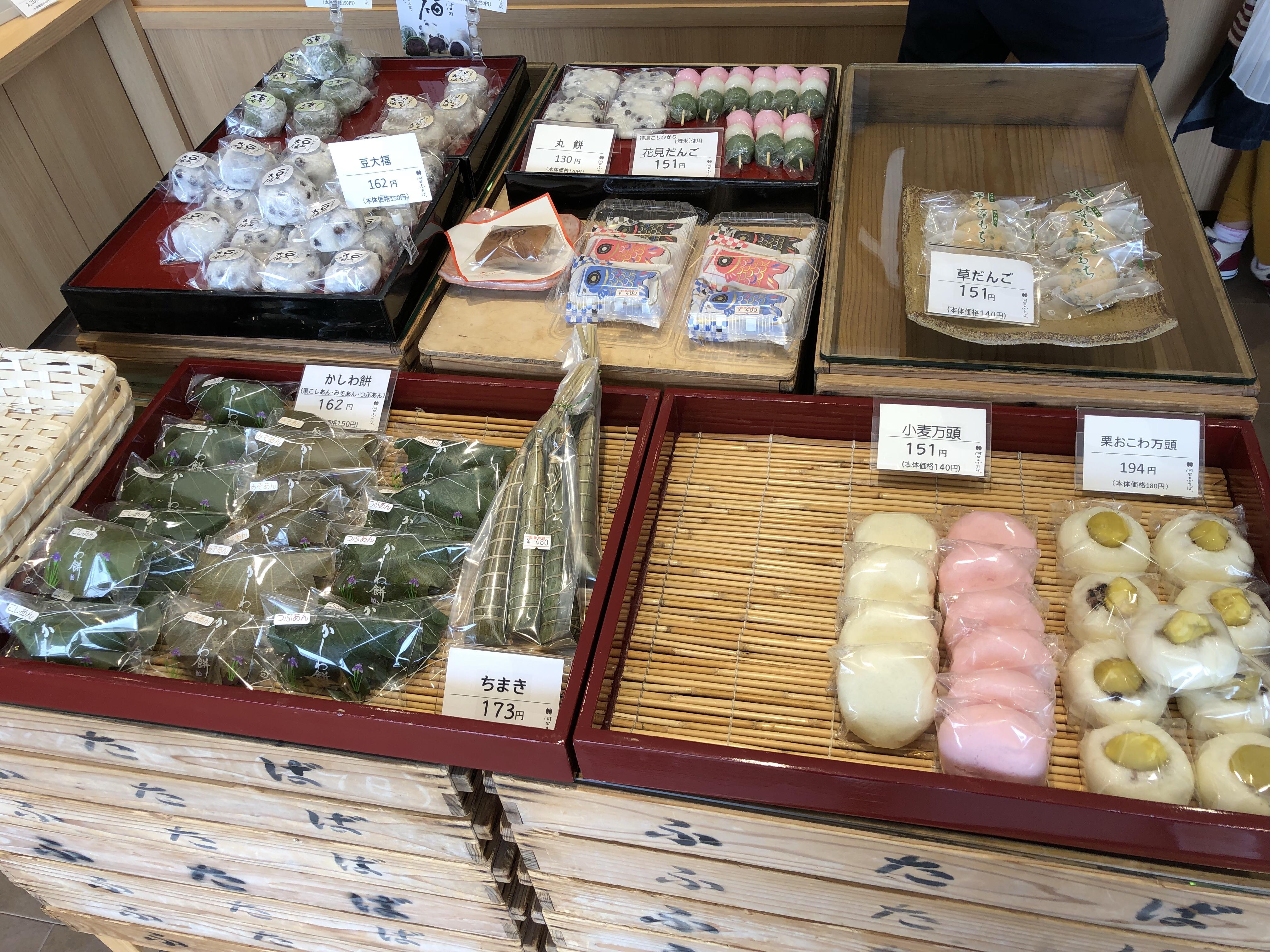 小松市の和菓子屋の河田ふたばの朝生菓子