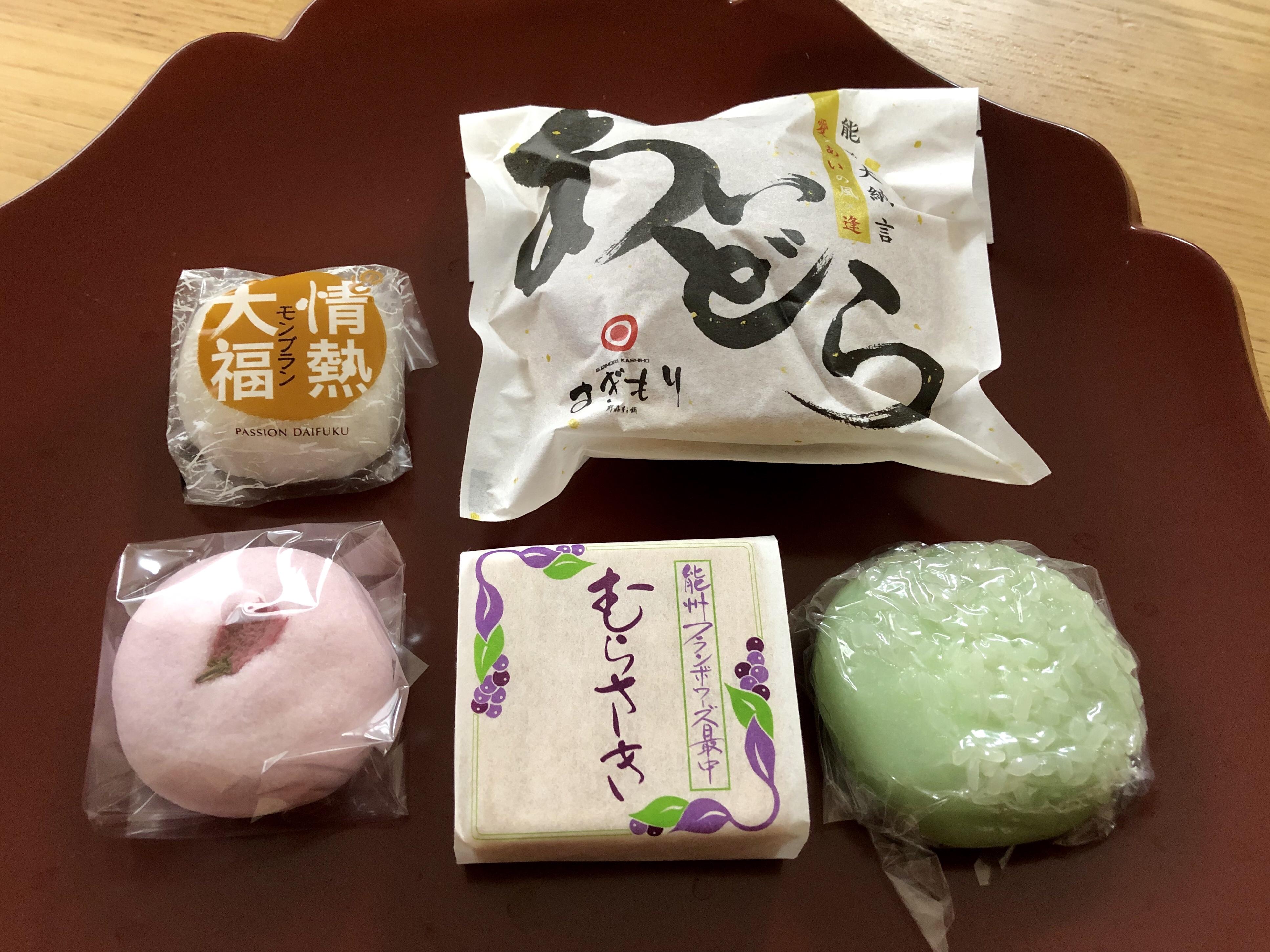七尾市の田鶴浜の杉森の和菓子