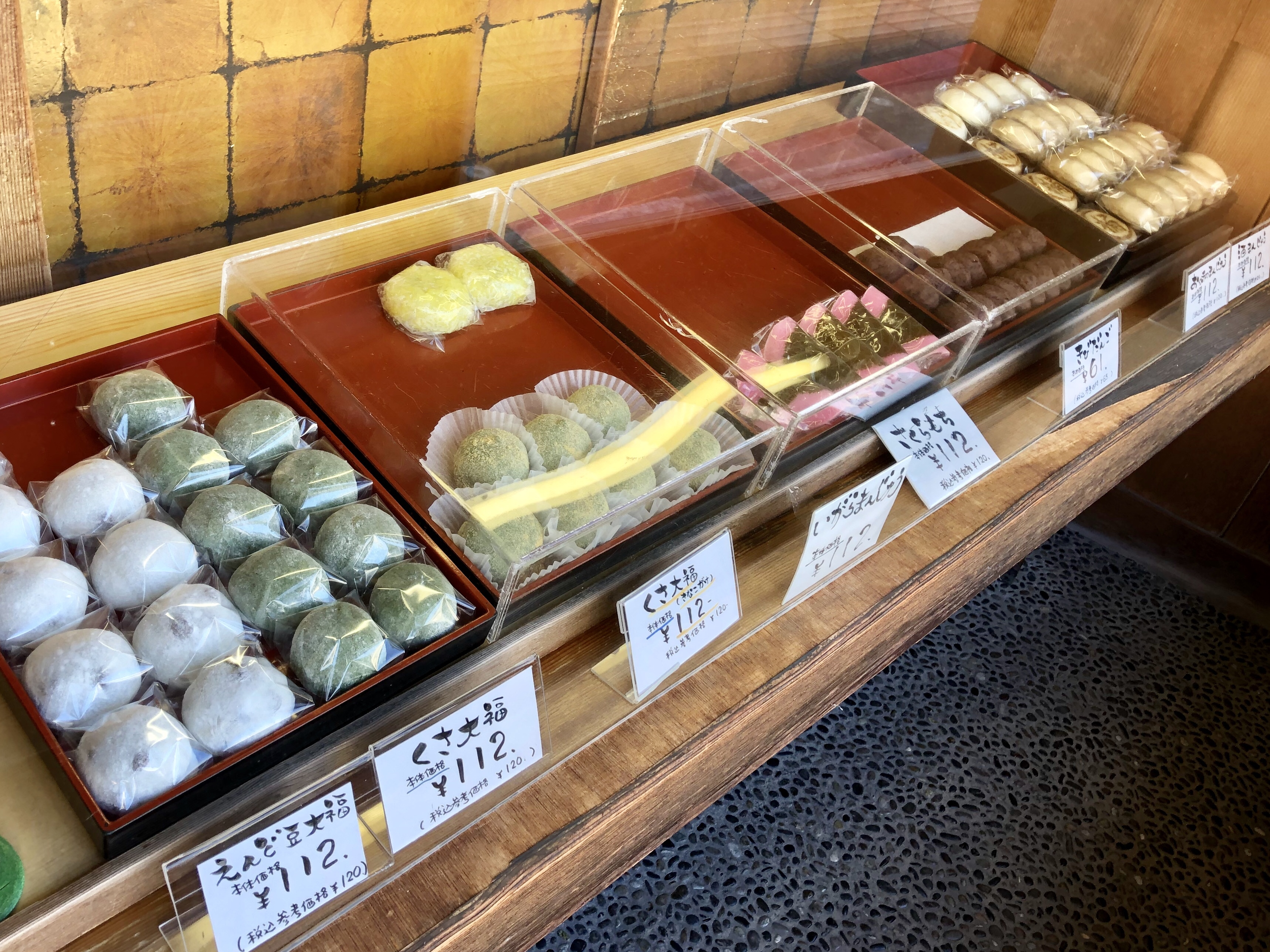 白山市の松任の和菓子屋の桶和の朝生菓子