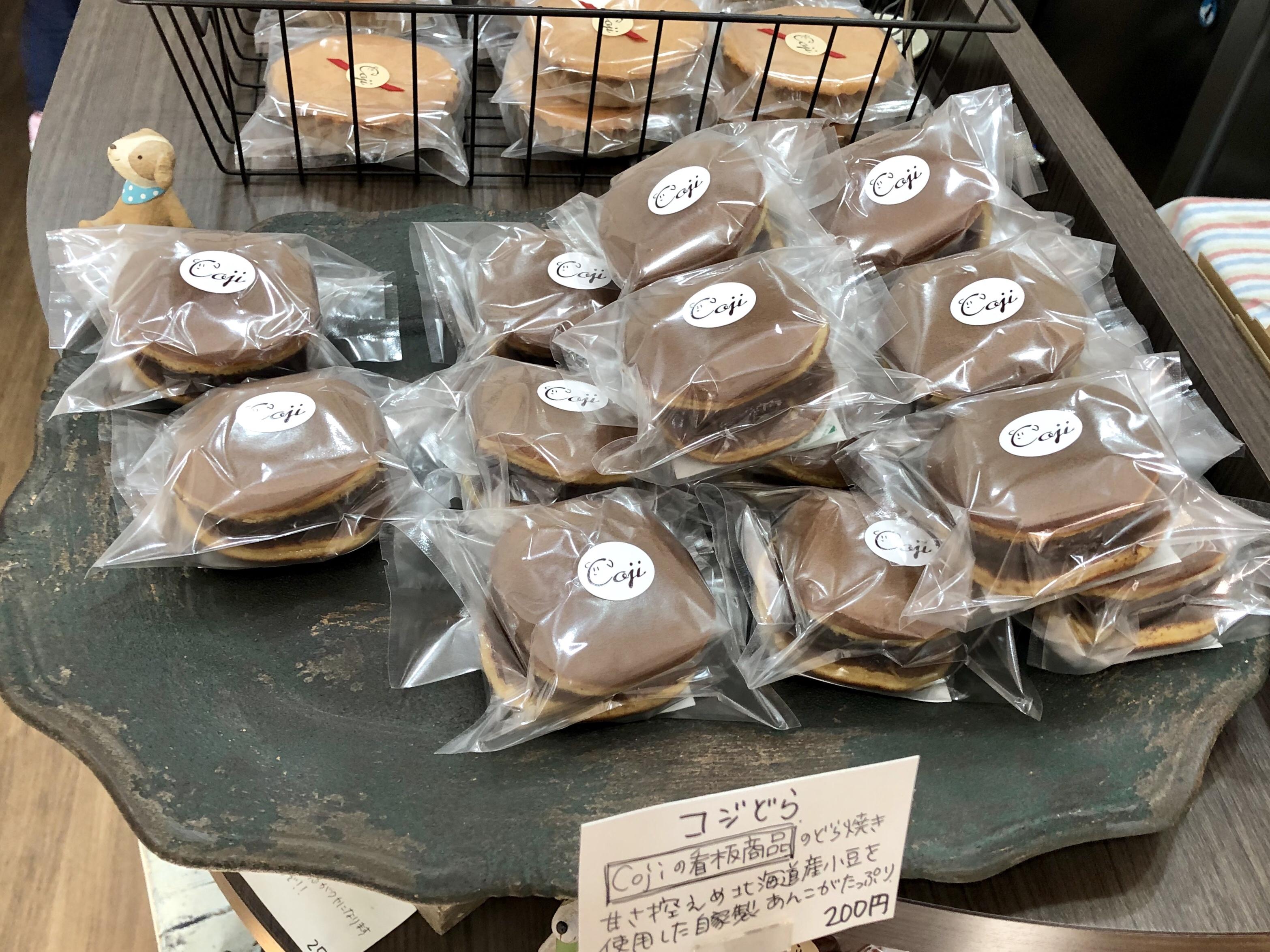 金沢の21世紀美術館近くの和菓子屋のコジのどら焼き