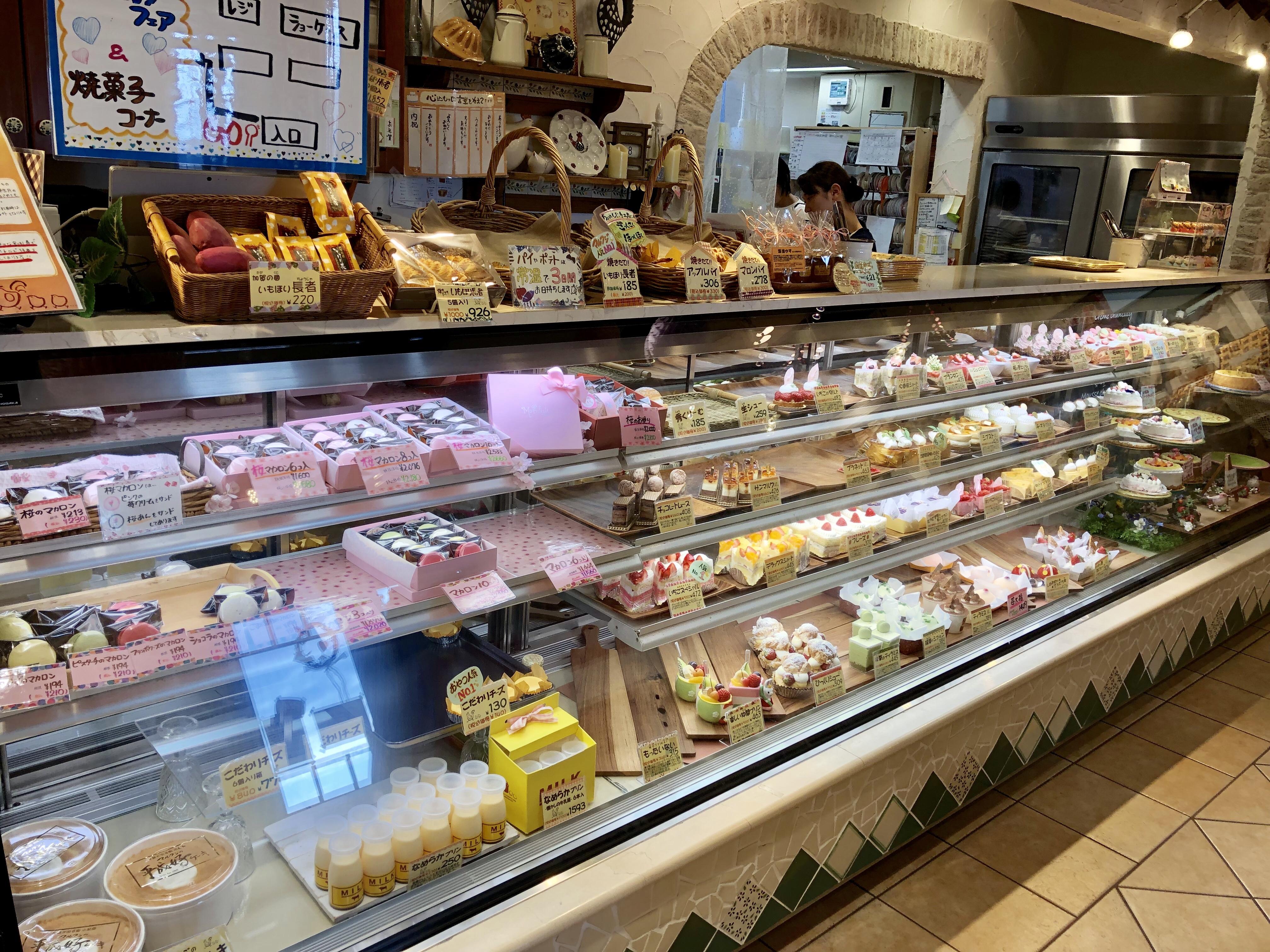 小松市のマルフジのケーキ