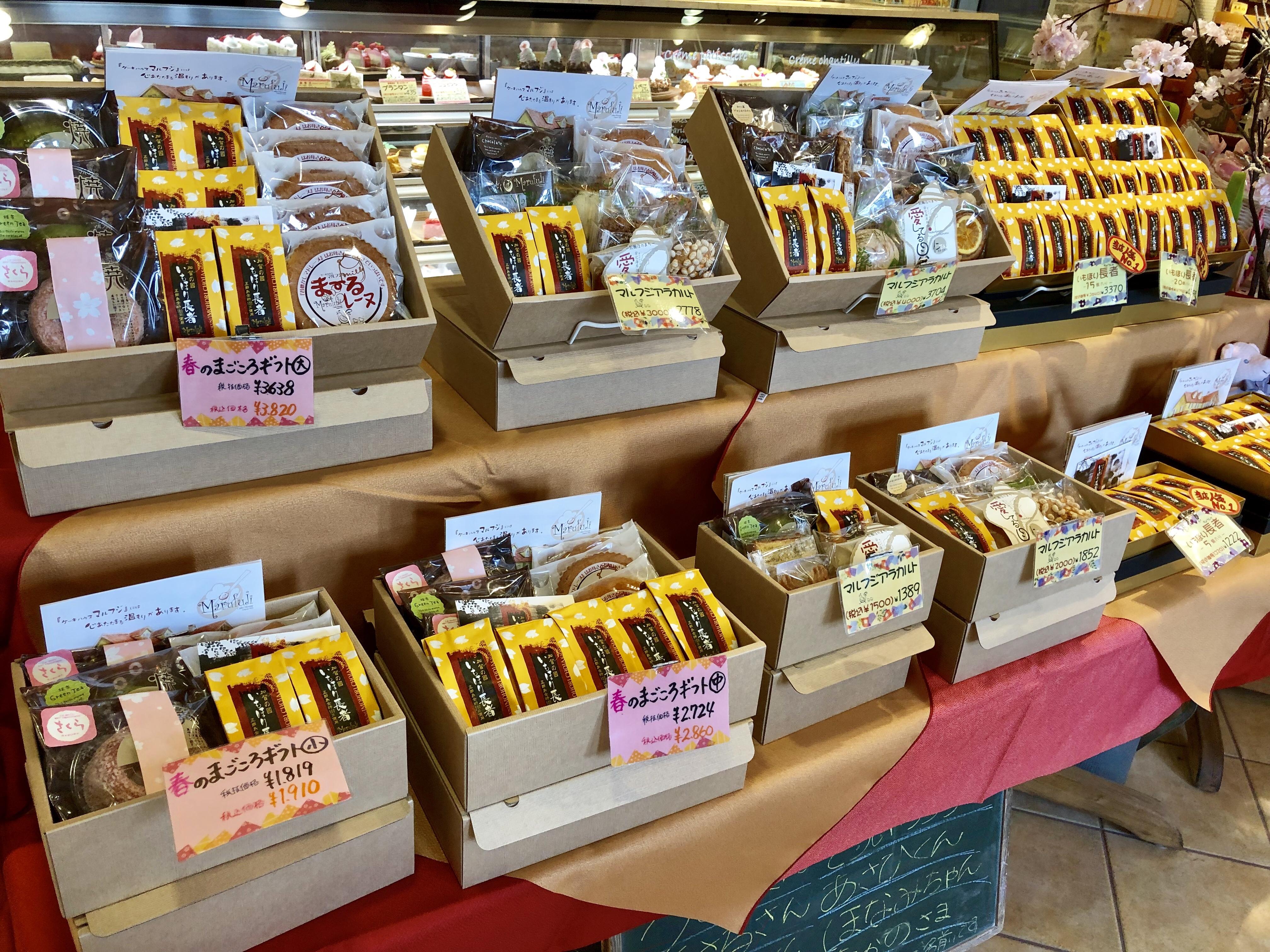 小松市のマルフジの洋菓子