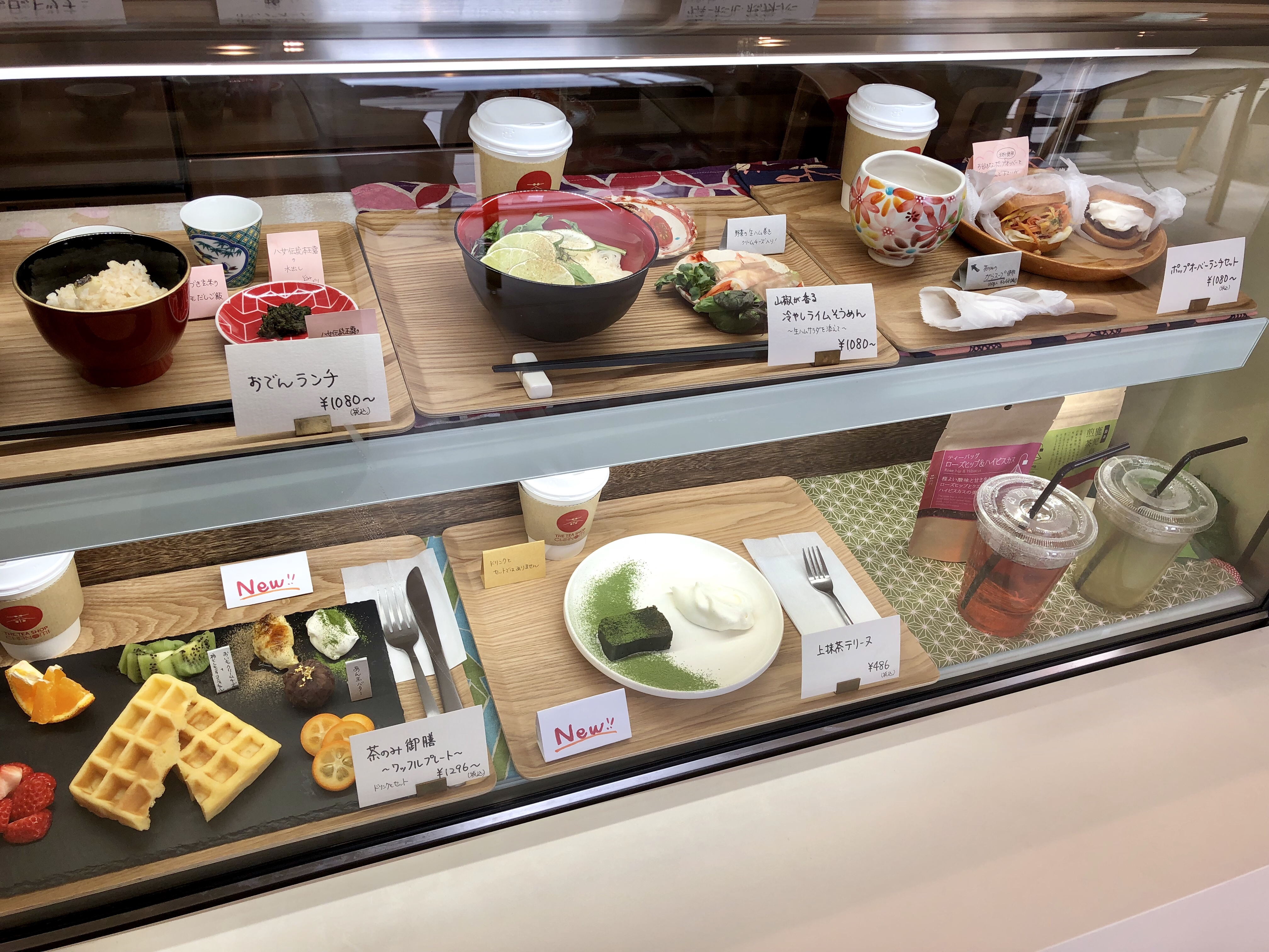 金沢の和カフェの茶のみのぜんざい