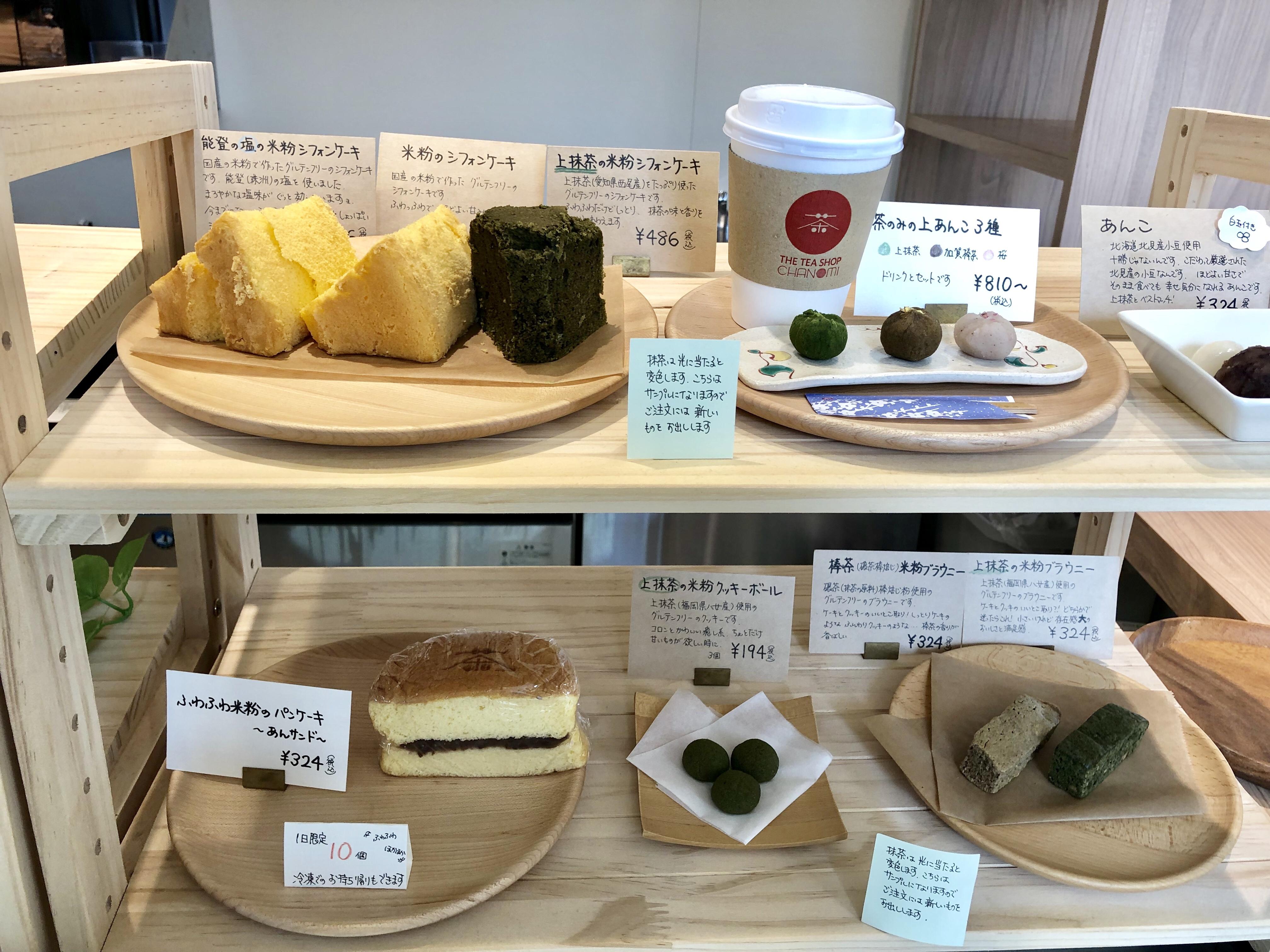 金沢の和カフェのchanomiのシフォンケーキ
