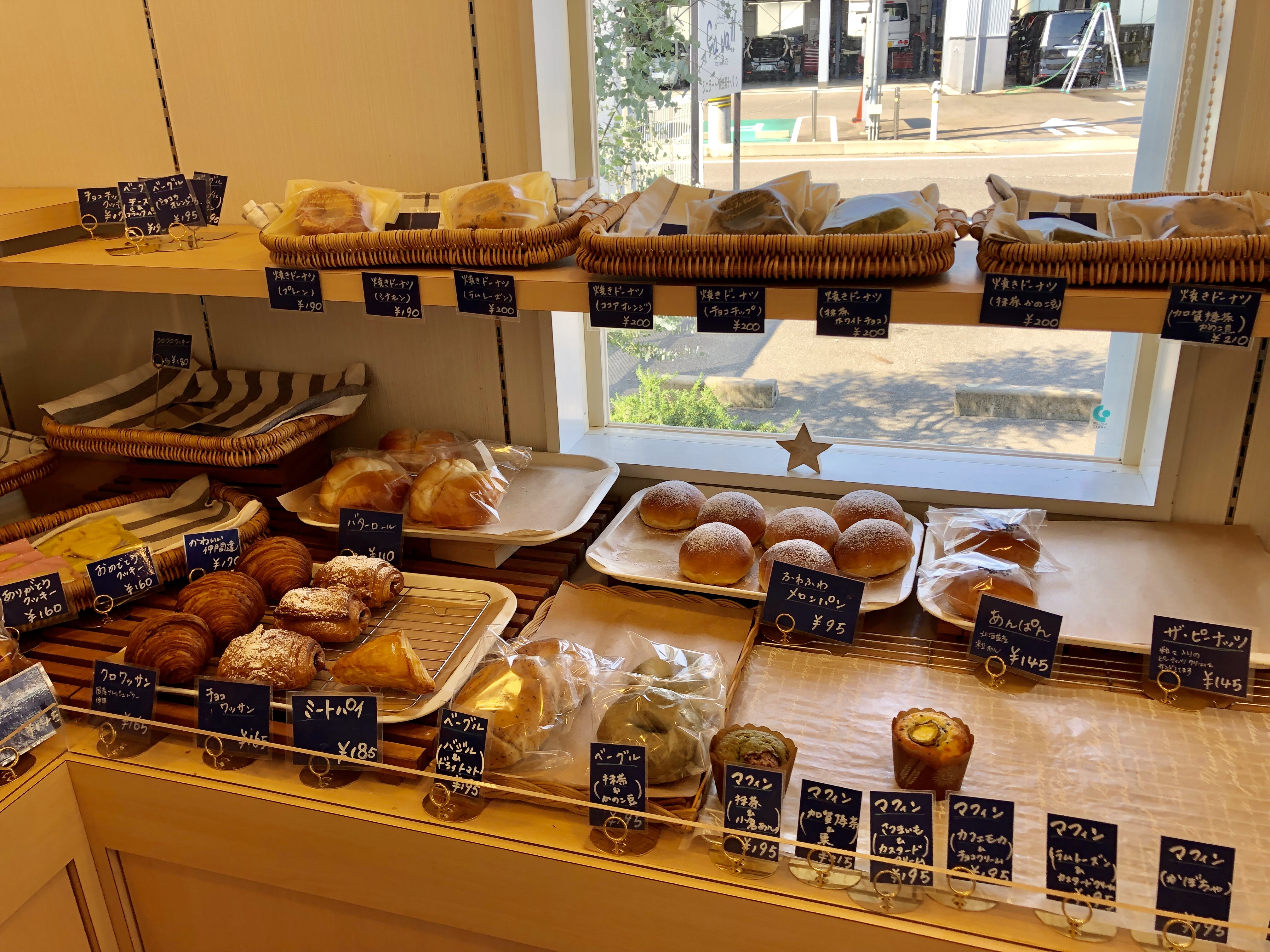 小松市の木場潟のパン屋cavaのパン