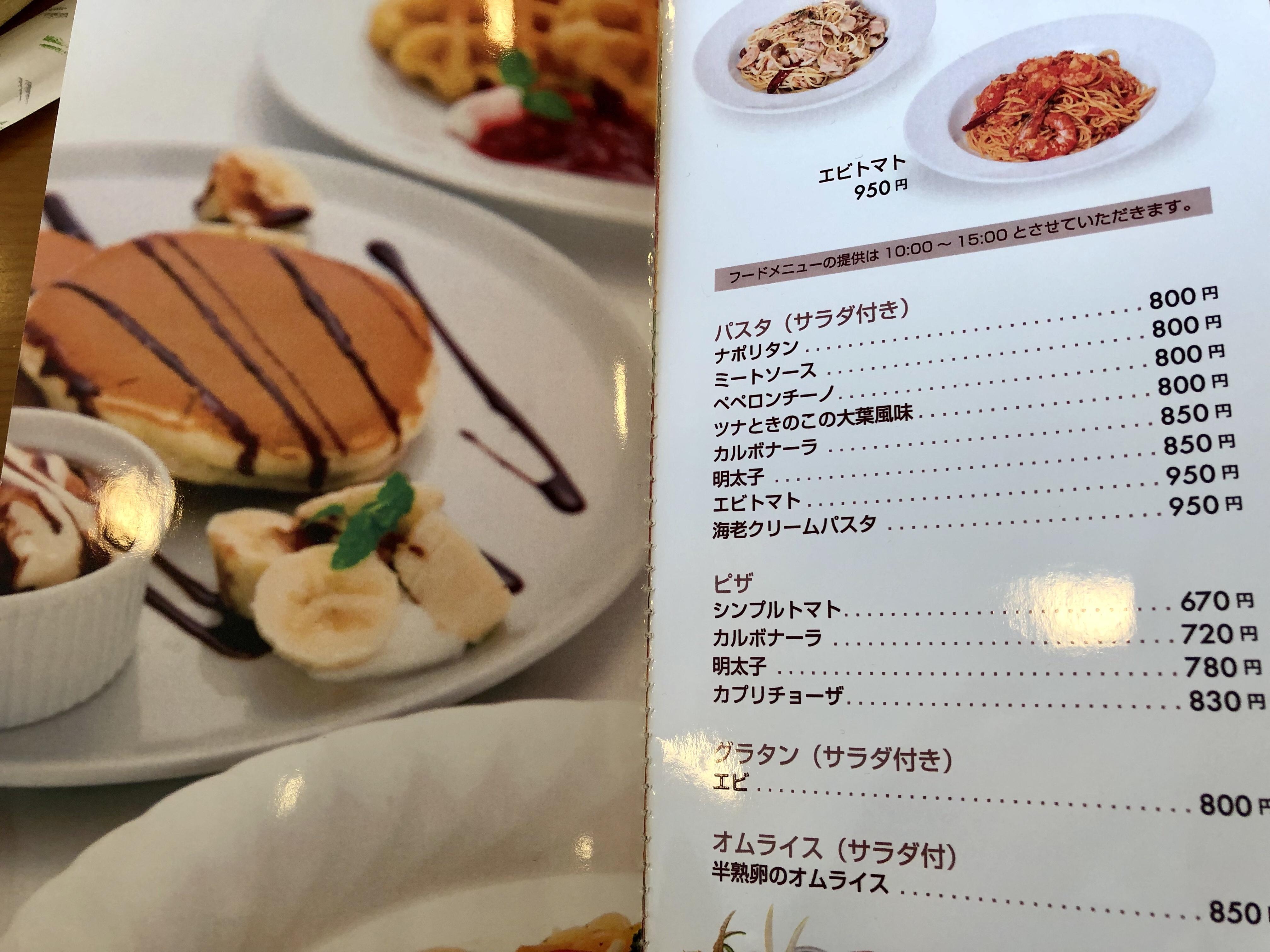 金沢市のカフェむらはたのパフェ