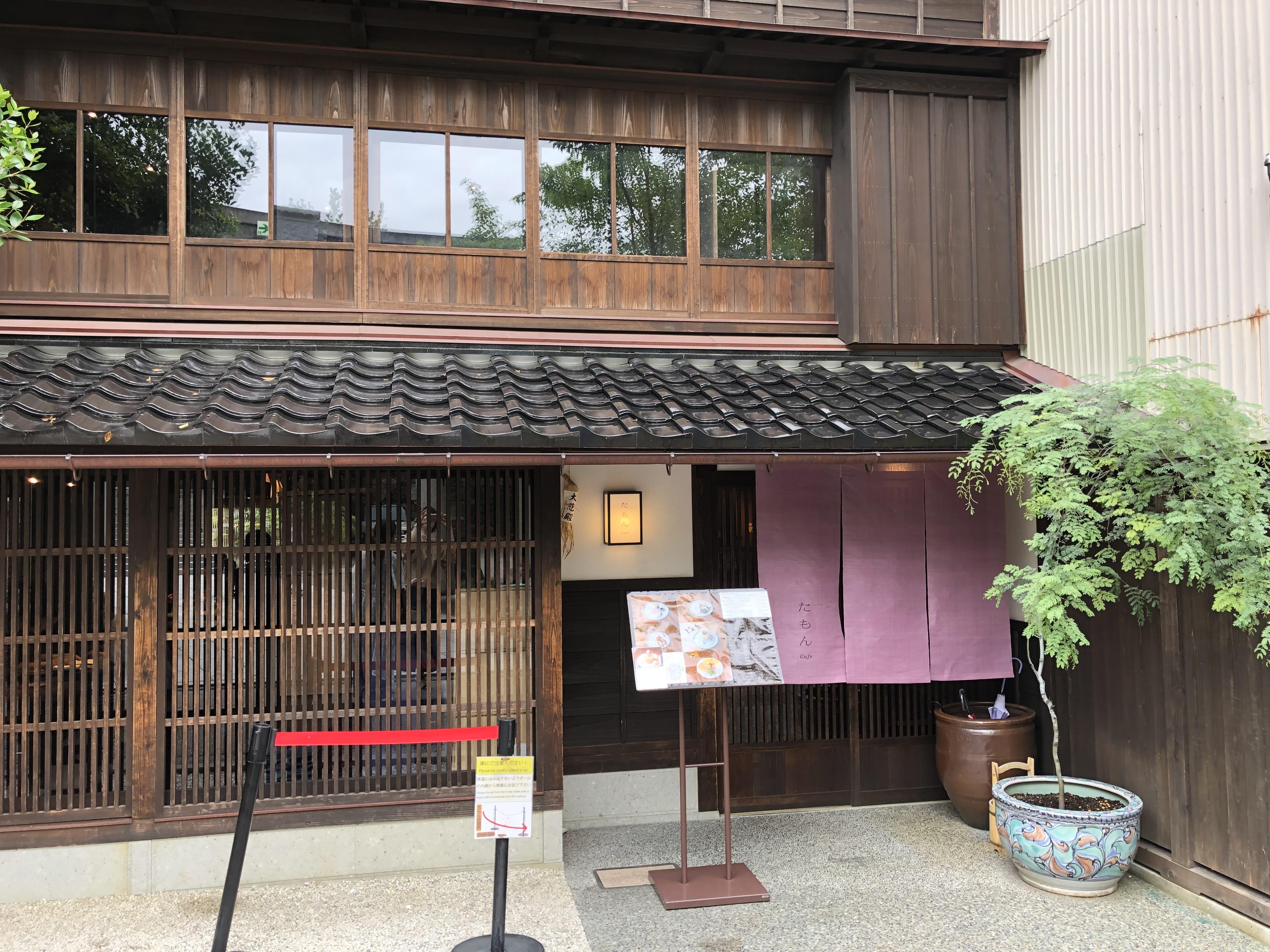 金沢の観光地のひがし茶屋街のカフェたもん