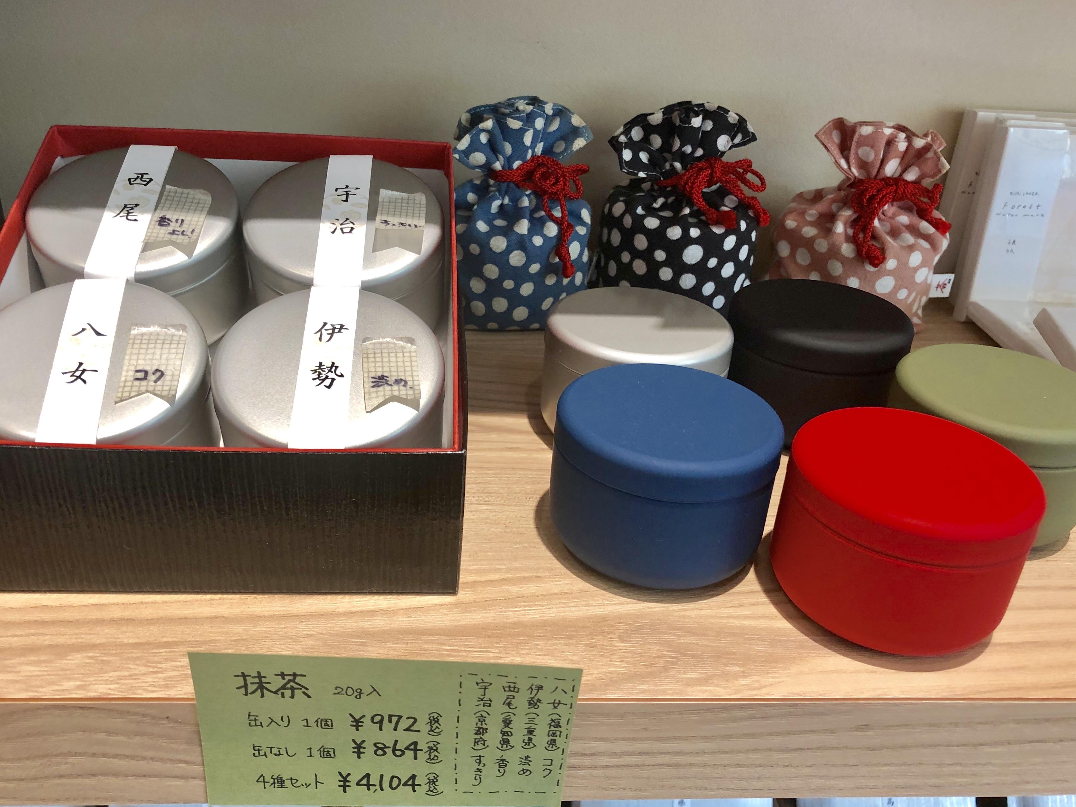 金沢市富樫の茶のみのお茶ギフトの種類