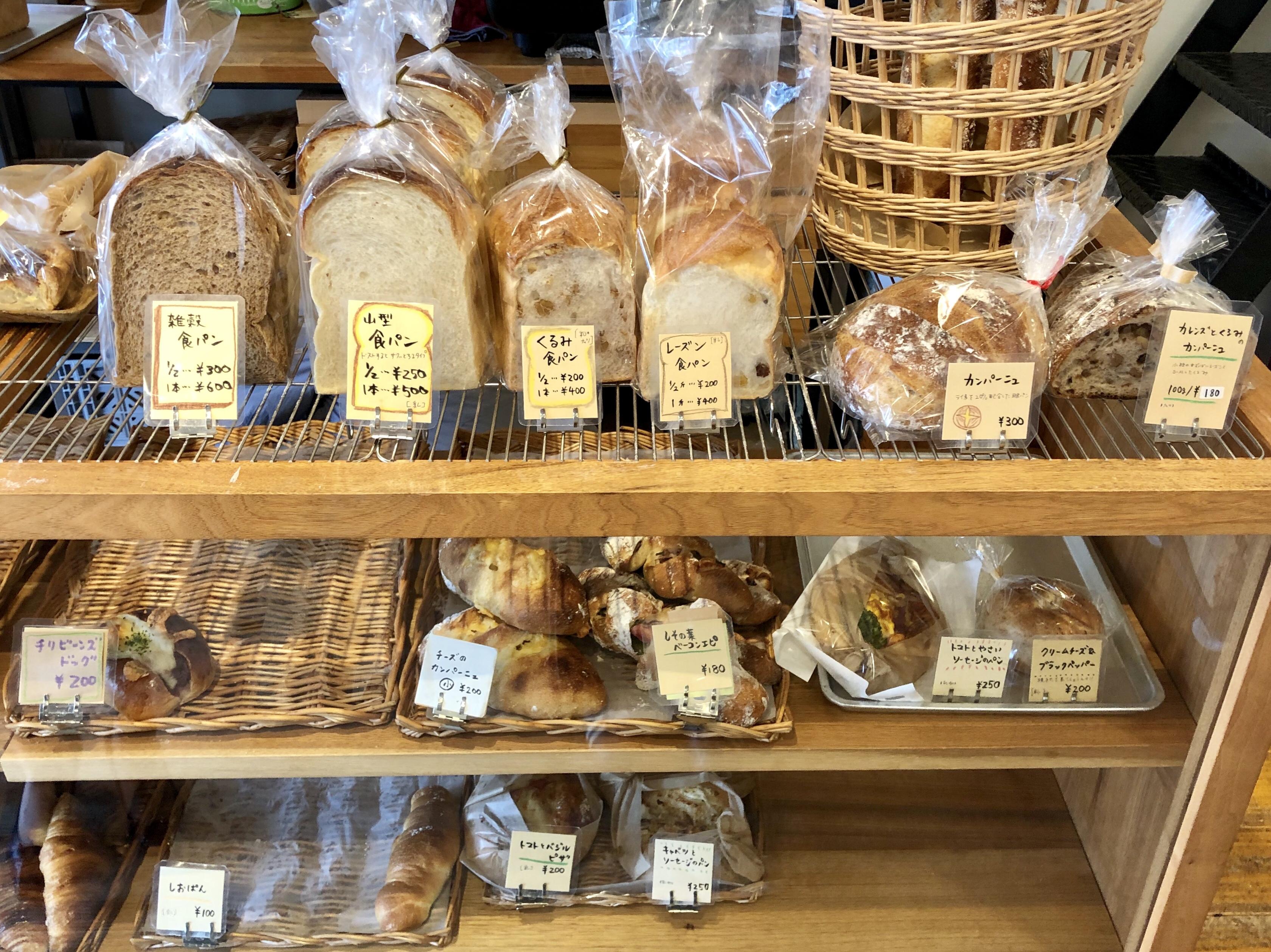 金沢市額谷のパン屋こくう