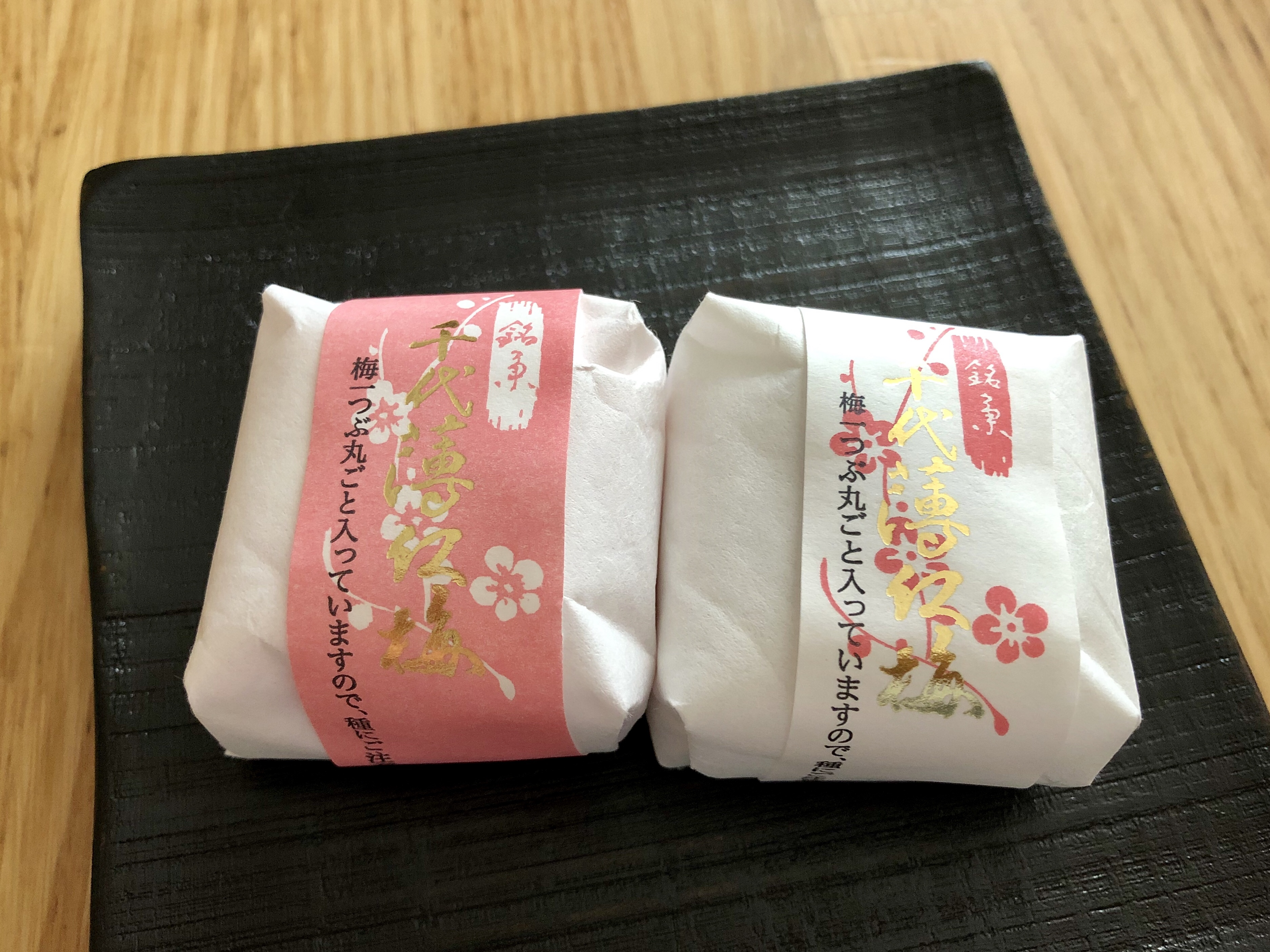 白山市の松任駅周辺の田中屋の和菓子