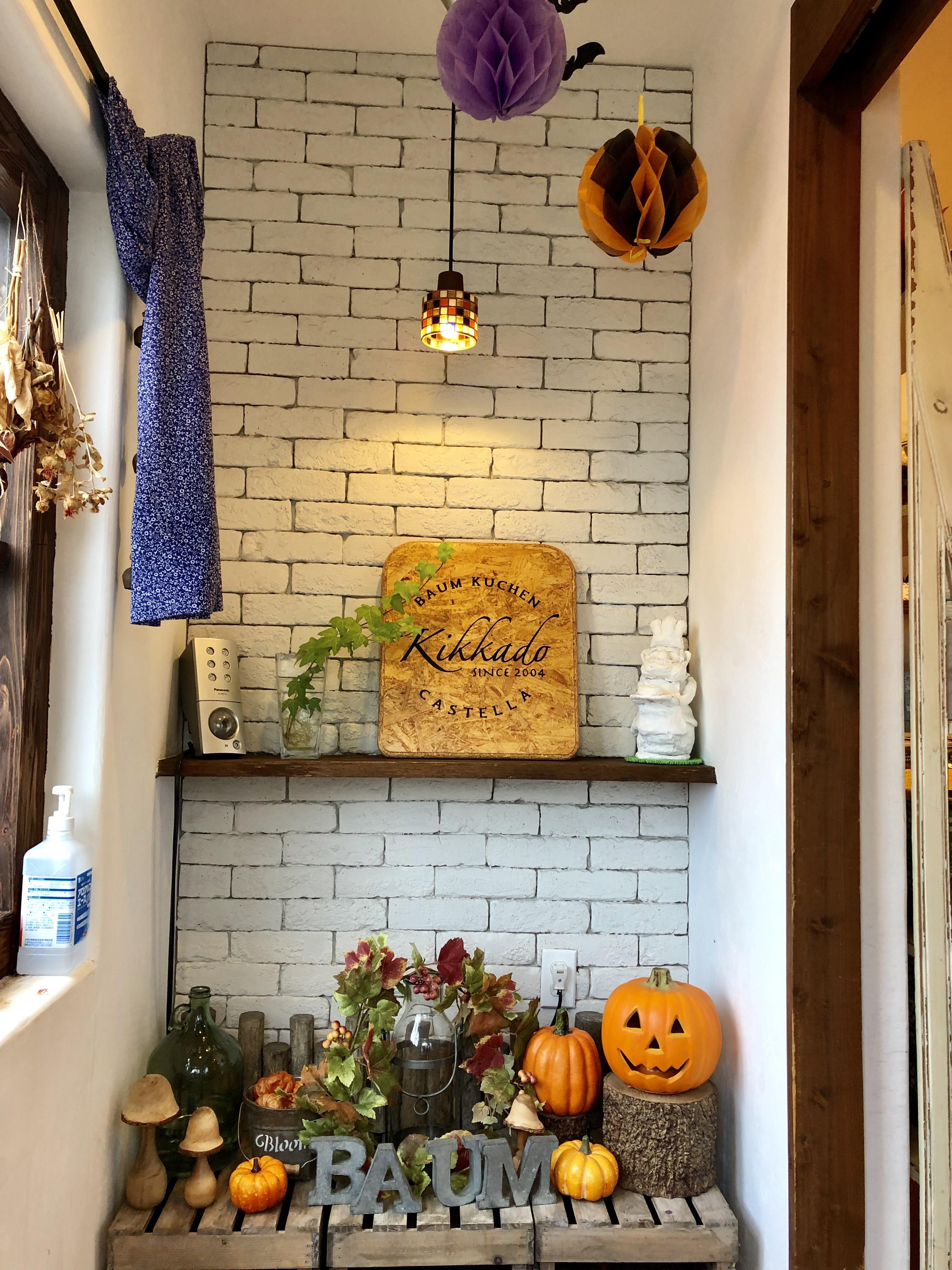 お店のハロウィンの飾り付けがかわいい