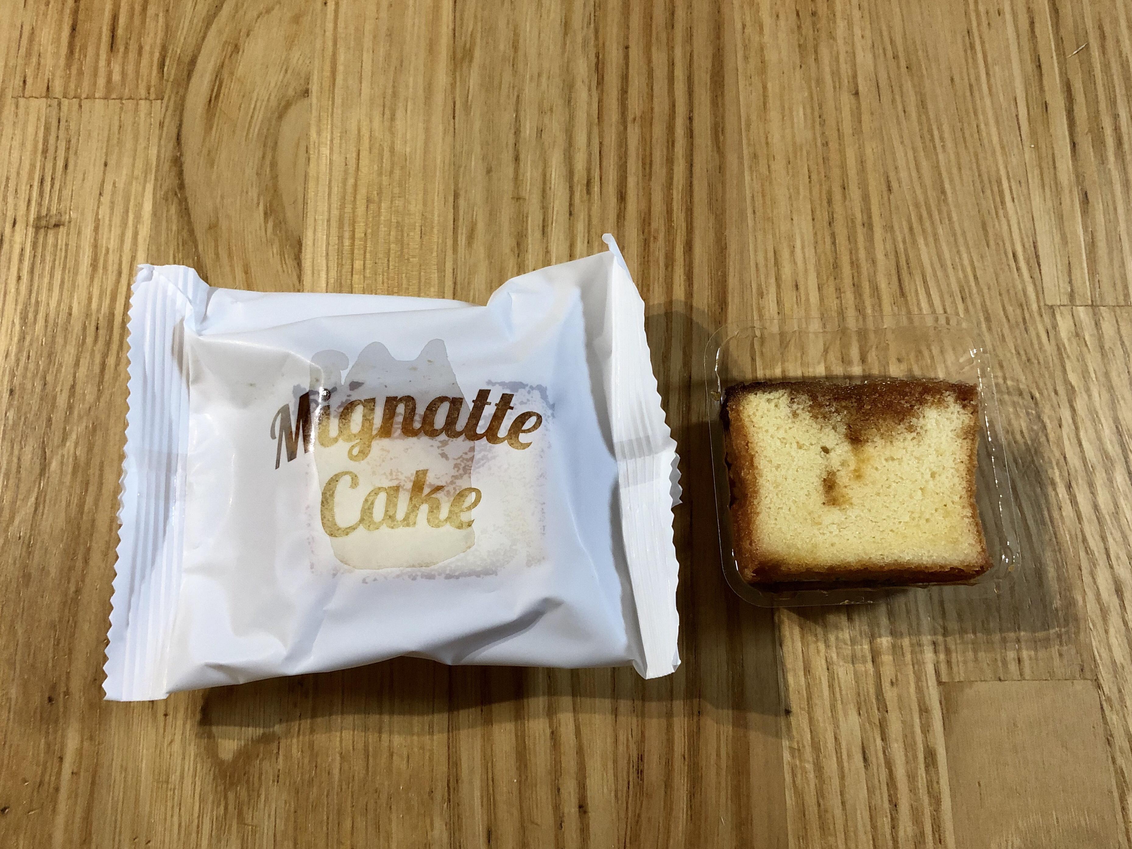 ブリュレがおいしいみにゃっとケーキ